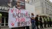 Статья. Акція протесту, вбивство журналіста Павла Шеремета