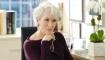 Статья. Как стать успешной, как женщине добиться успеха в карьере в бизнесе на работе