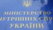 Статья. Правоохоронна реформа, закон про органи внутрішніх справ та нацполіцію