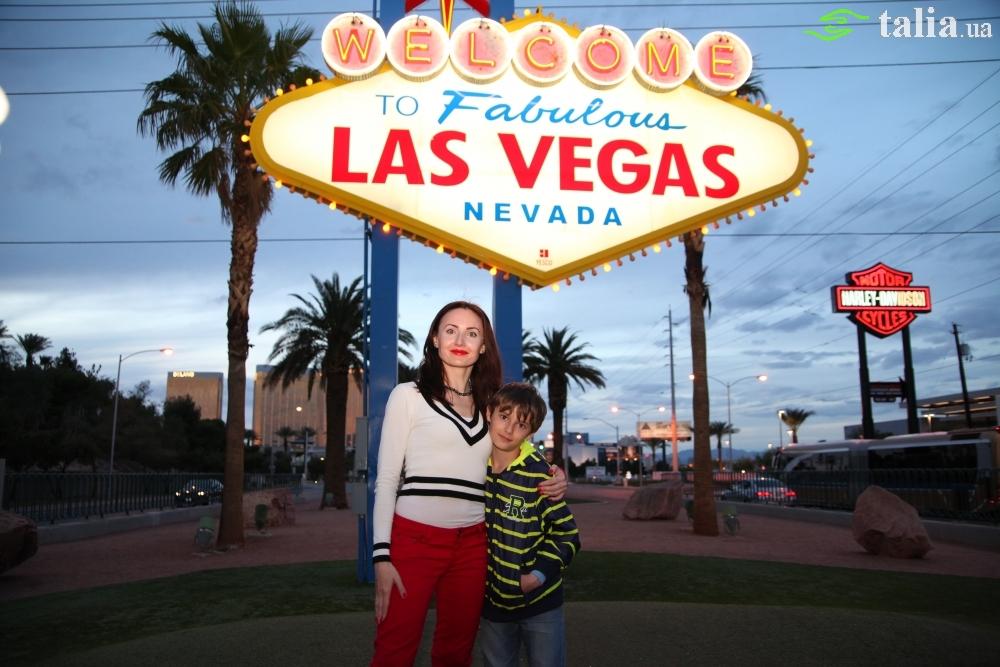 Вывеска Добро Пожаловать в Лас Вегас - визитка города грехов