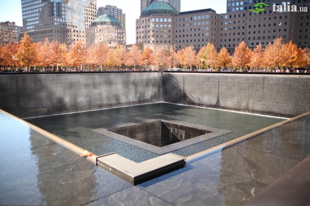 Мемориал 9/11 (National September 11 Memorial)