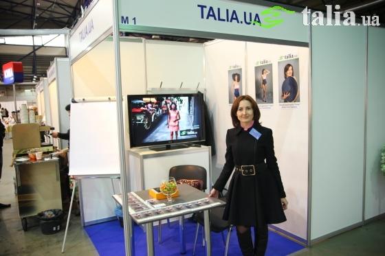 """Стенд talia.ua на выставке """"Вселенная красоты и здоровья 2014"""""""