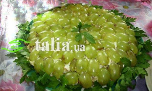 Рецепт. Салат из кальмаров и винограда