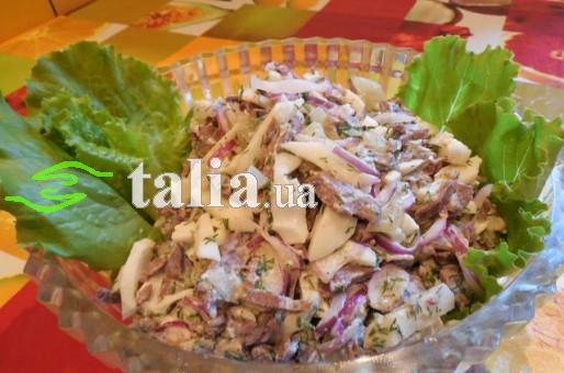 Рецепт. Салат из сердца