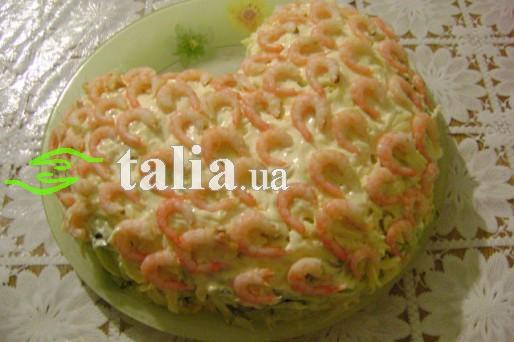Рецепт. Салат ''Сердечко''