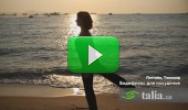 Видео. Бодифлекс для похудения, бодифлекс похудеть за 15 минут день