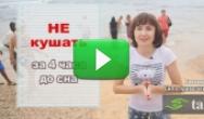 Видео. Сила привычки в похудении, шри-ланка, хиккадува, черепахи