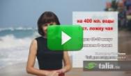 Видео. Как приготовить чай для похудения дома, рецепт чая для похудения