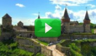 Видео. Каменец-Подольский замок | Кам'янець-Подільська фортеця