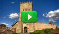 Видео. Луцкий замок. Замок в Луцке | Луцький замок. Замок у Луцьку