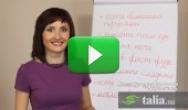 Видео. Вредные привычки питания и лишний вес, вредные пищевые привычки список