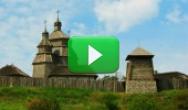 Видео. Запорожская сечь | Запорізька січ