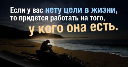 trening-mechti-sbivaytsya-ili-kak-dostic